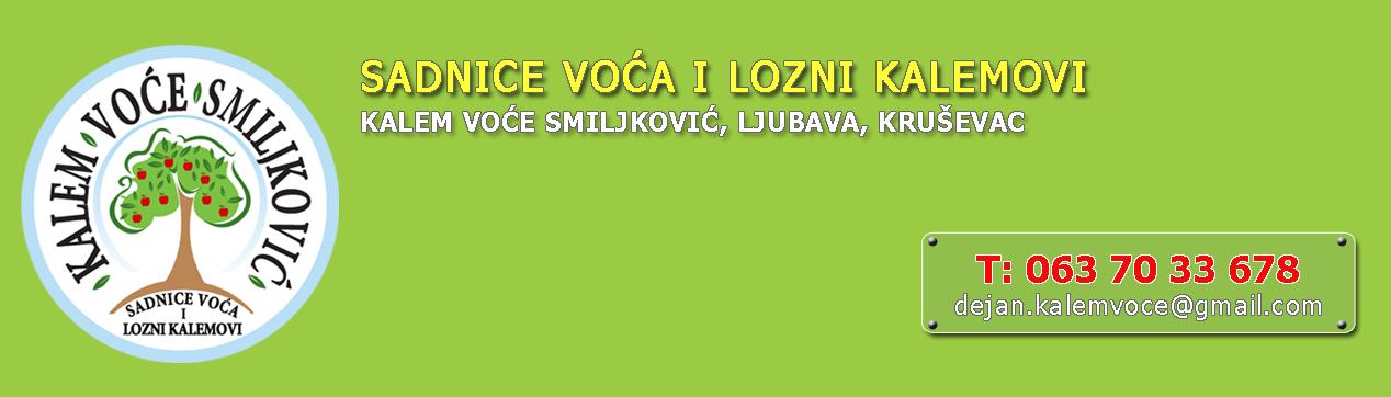 Kalem Voće Smiljković